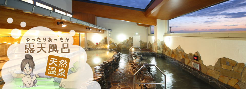 石川県金沢市 リラクゼーションスタッフ募集 セラピスト募集 ボディケア、フットケア、